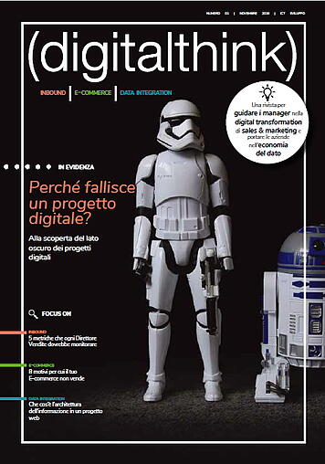 digitalthink magazine