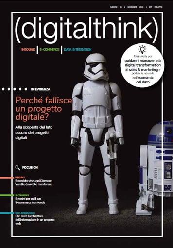 digitalthink magazine