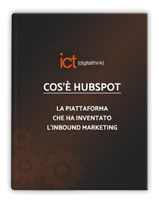 Cos'è HubSpot - Ebook gratuito